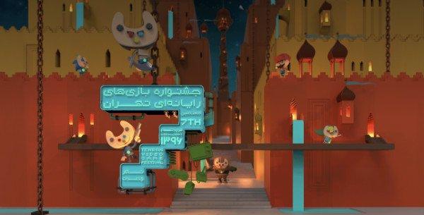 جشنواره هفتم بازیهای رایانهای تهران برنده نداشت