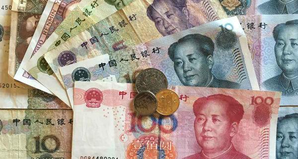 چین به دنبال حذف پول نقد از چرخه مالی است