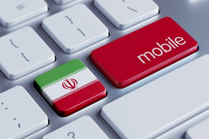 پربازدیدترین پست های تلگرام ایرانیان