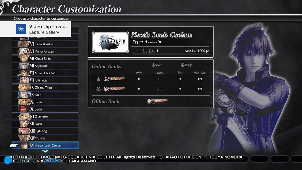 بررسی بازی Dissidia Final Fantasy NT