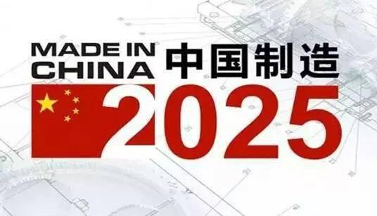حمایت چین از چیپ سازان چینی