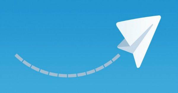 فیلترینگ تلگرام سال 97