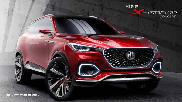 mg-x-motion-concept