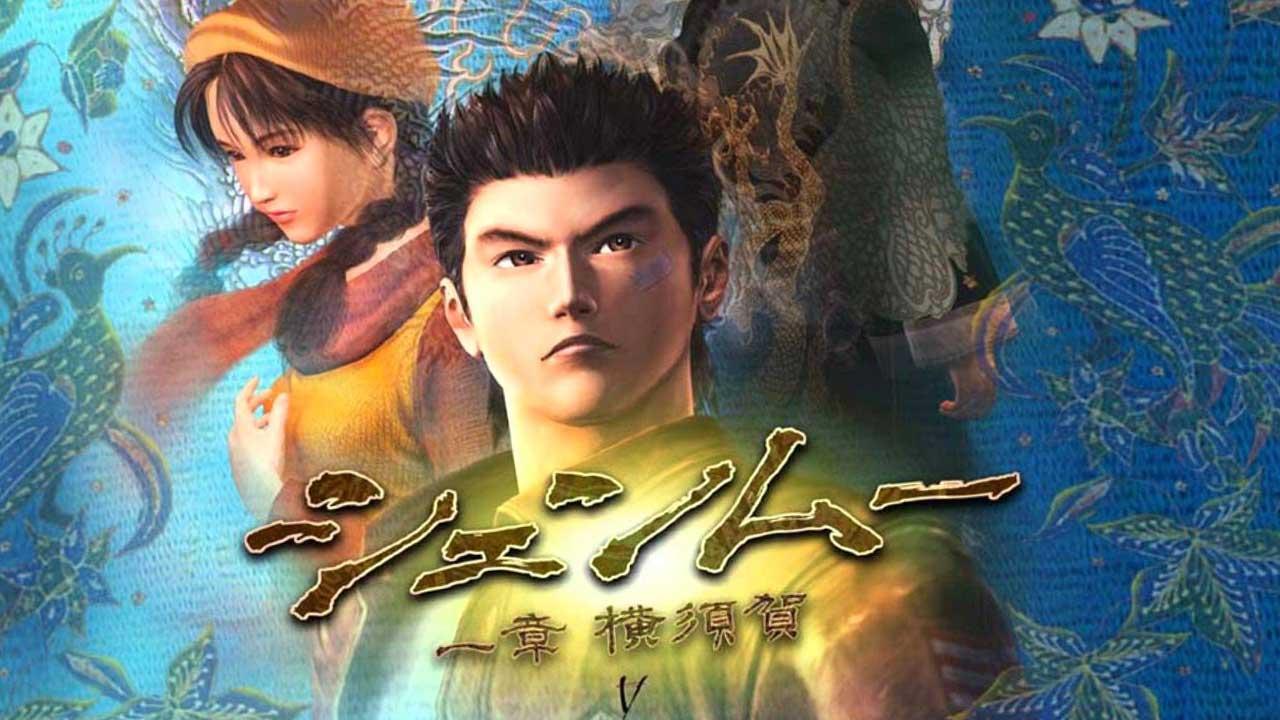 دو قسمت اول سری Shenmue برای کنسول ها و پی سی عرضه خواهند شد