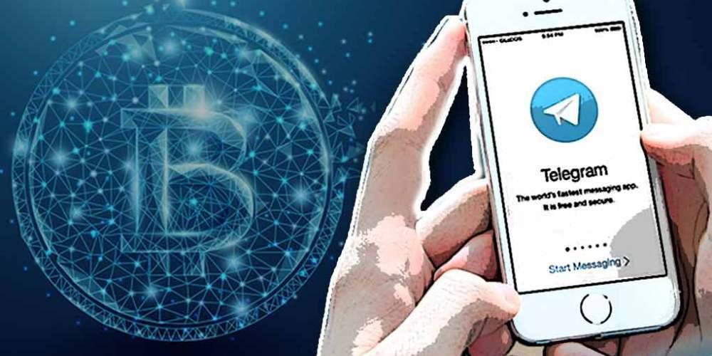 ارز مجاری تلگرام در ایران