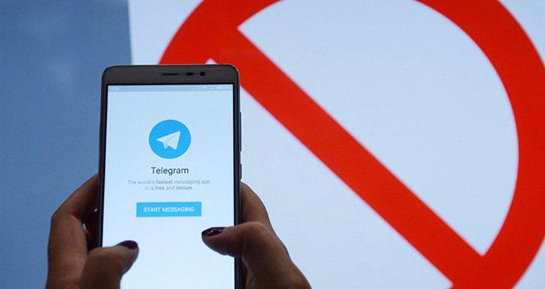مجری فیلترینگ تلگرام