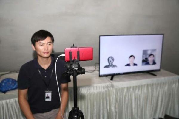 تماس ویدئویی سه بعدی