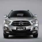 قیمت جدید هایما S5 از سوی ایران خودرو اعلام شد - آذر 98