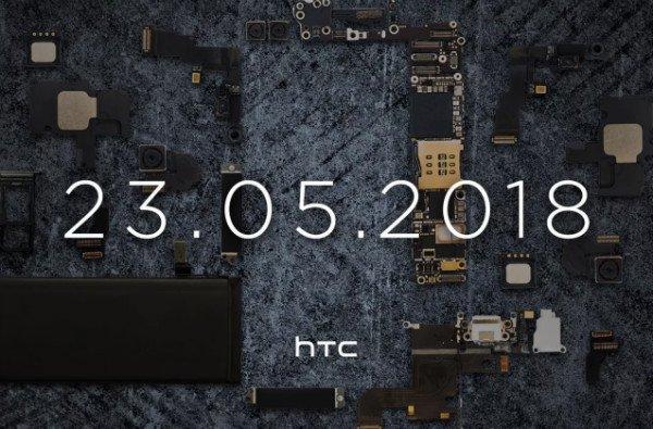 رونمایی از موبایل HTC U12 اچ تی سی