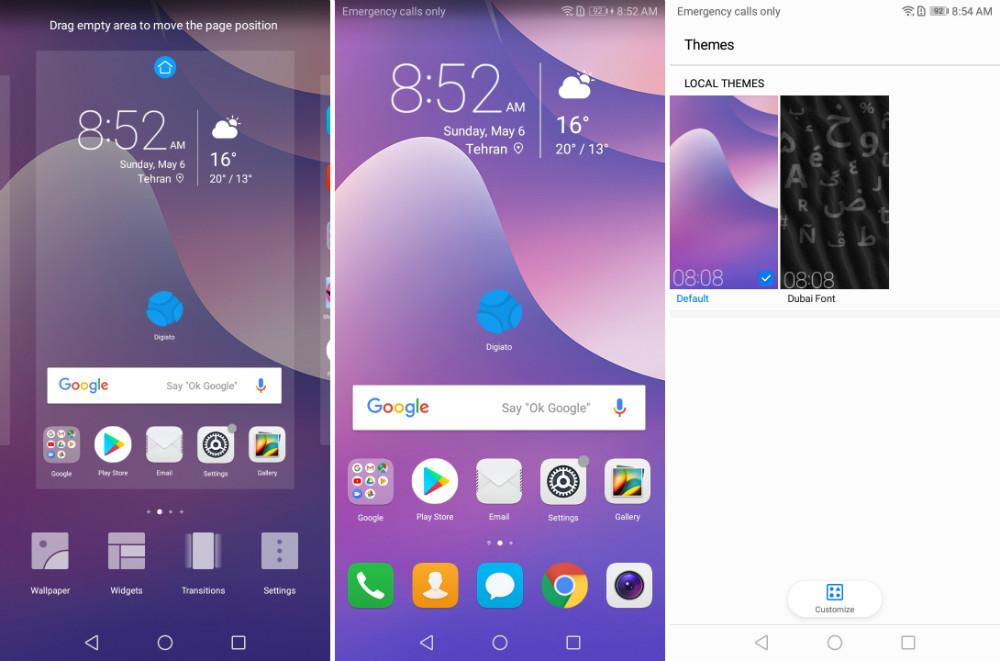 گوشی Y7 Prime 2018