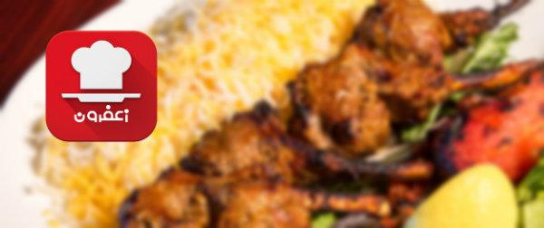 جشنواره رمضان ایرانسل