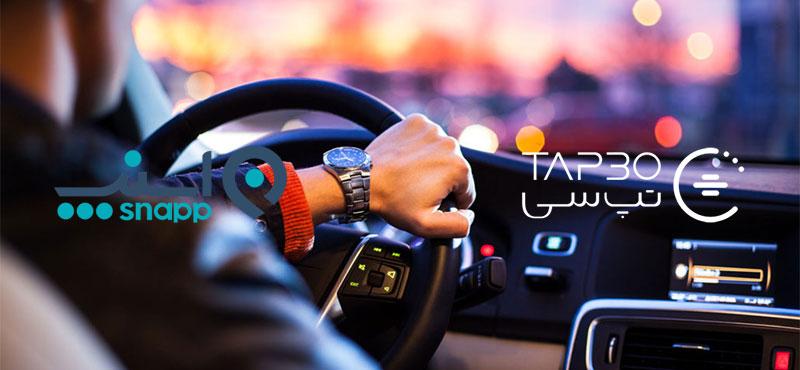 پرداخت کرایه در تاکسی های آنلاین