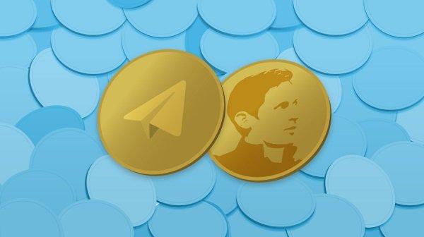 پول دیجیتالی تلگرام