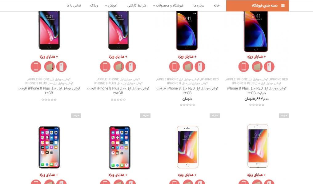 شرکتهای واردکننده موبایل با ارز دولتی