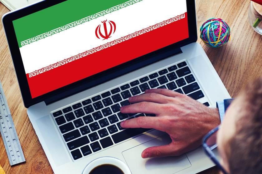آمار اینترنت ایران در جهان