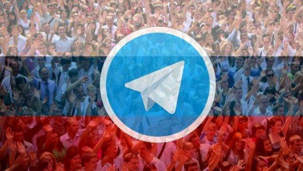 آپدیت تلگرام برای iOS