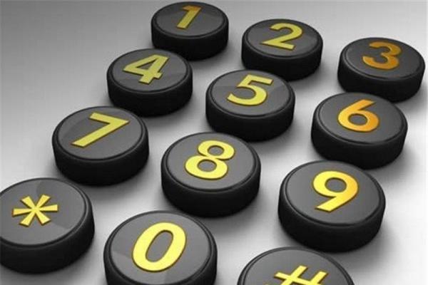 آمار خطوط ثابت تلفن