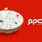 پارسی جو API نقشه بومیاش را رایگان به کسبوکارها میدهد
