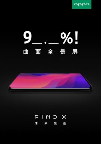 اوپو Find X
