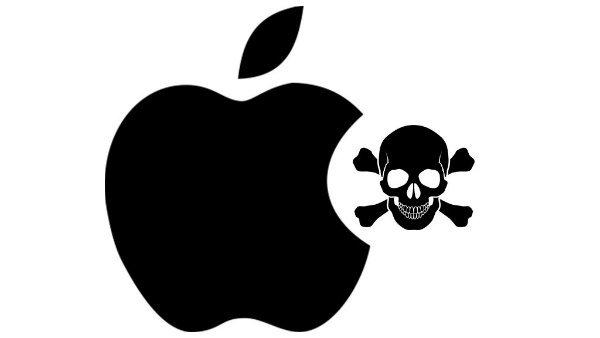 آسیب پذیری نرم افزار اپل