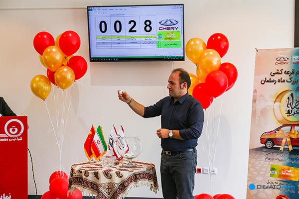 کمپین ماه رمضان مدیران خودرو
