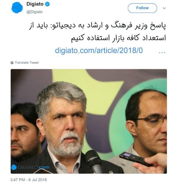 فونت ایران