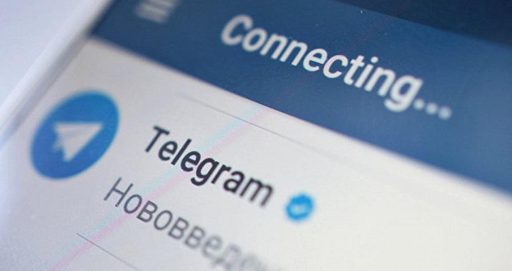 شکایت از بازپرس پرونده فیلترینگ تلگرام