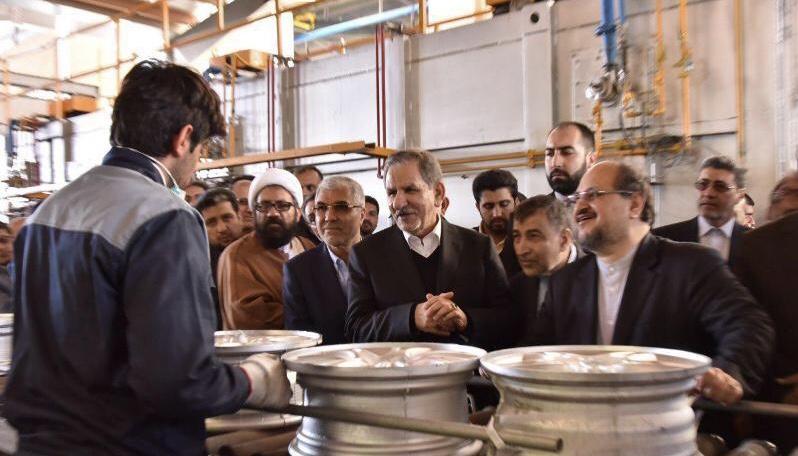 رینگ اسپرت ایرانی