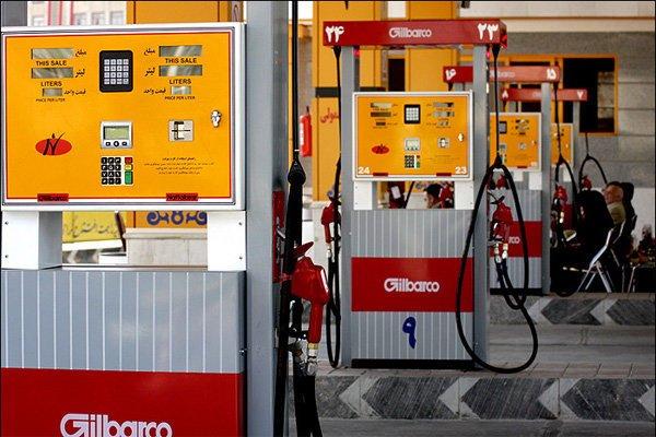 بنزین سوپر