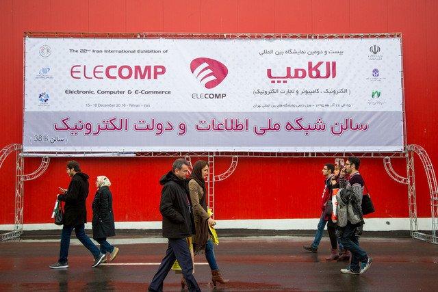 57401995 تاریخچه الکامپ: نمایشگاهی به وسعت تکنولوژی اخبار IT