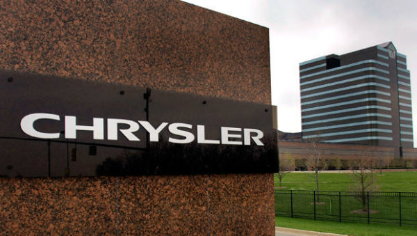 Chrysler-Headquarters