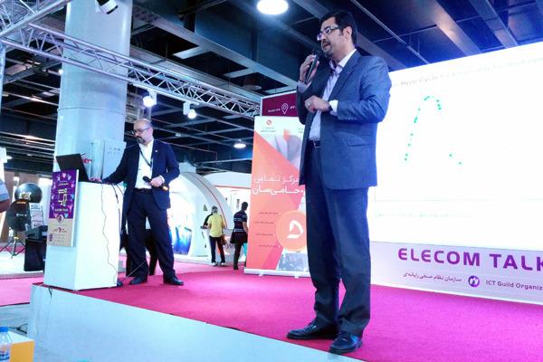 ElecomTalks 13 آیا با استفاده از فناوری اطلاعات می توان به اشتغال پایدار رسید؟ اخبار IT