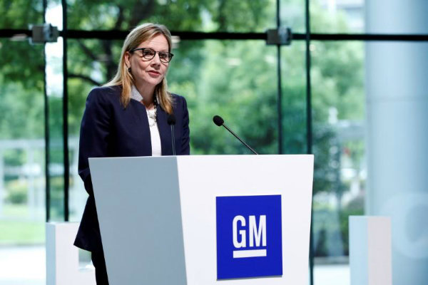 General Motors Chairman & CEO Mary Barra