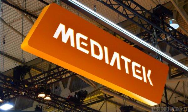 همکاری اینتل و مدیاتک برای تولید مودم 5G برای کامپیوترهای شخصی