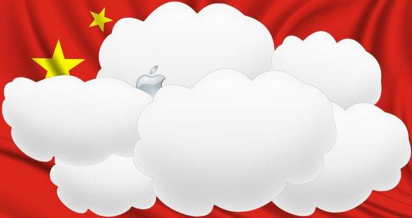 آی کلاود در چین