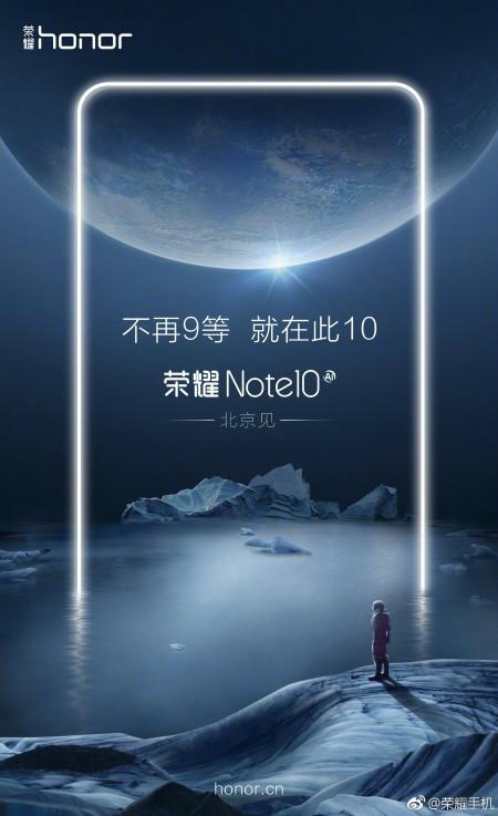 موبایل پرچمدار فبلت Note 10 آنر