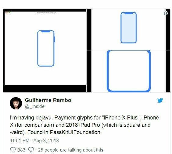 ۱ 1 - مُد نمایش افقی در بتای جدید iOS و مهر تایید بر آیفون X Plus [به روزرسانی]