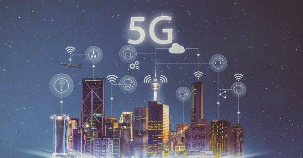 شبکه مخابراتی 5G