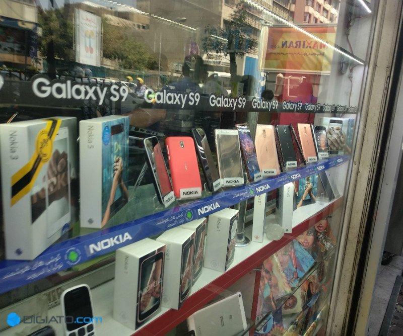 واردات گوشی های مسافرتی