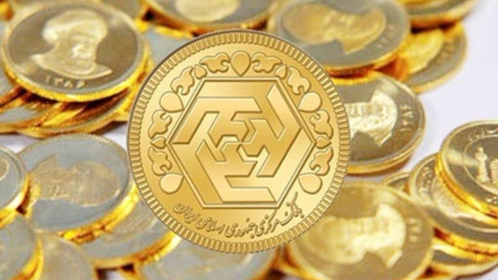 مدیر سایت سکه ثامن