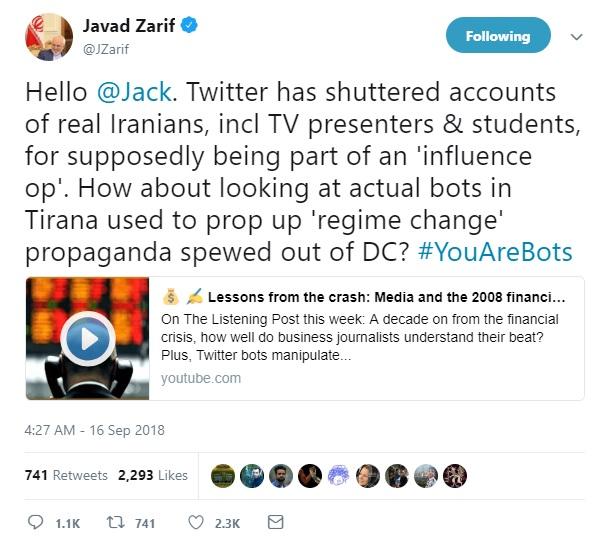 ربات های توییتر