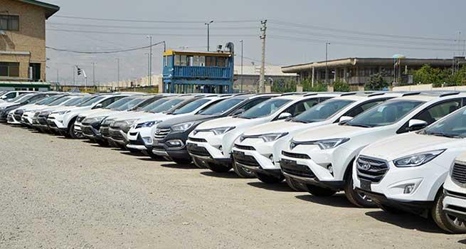 ترخیص خودرو های وارداتی از گمرک