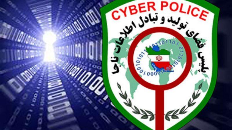 کلاهبرداران نذر اینترنتی بازداشت شدند