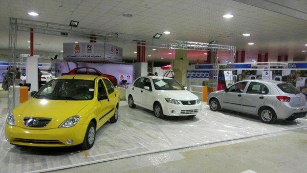خرید سهام خودروسازان خارجی