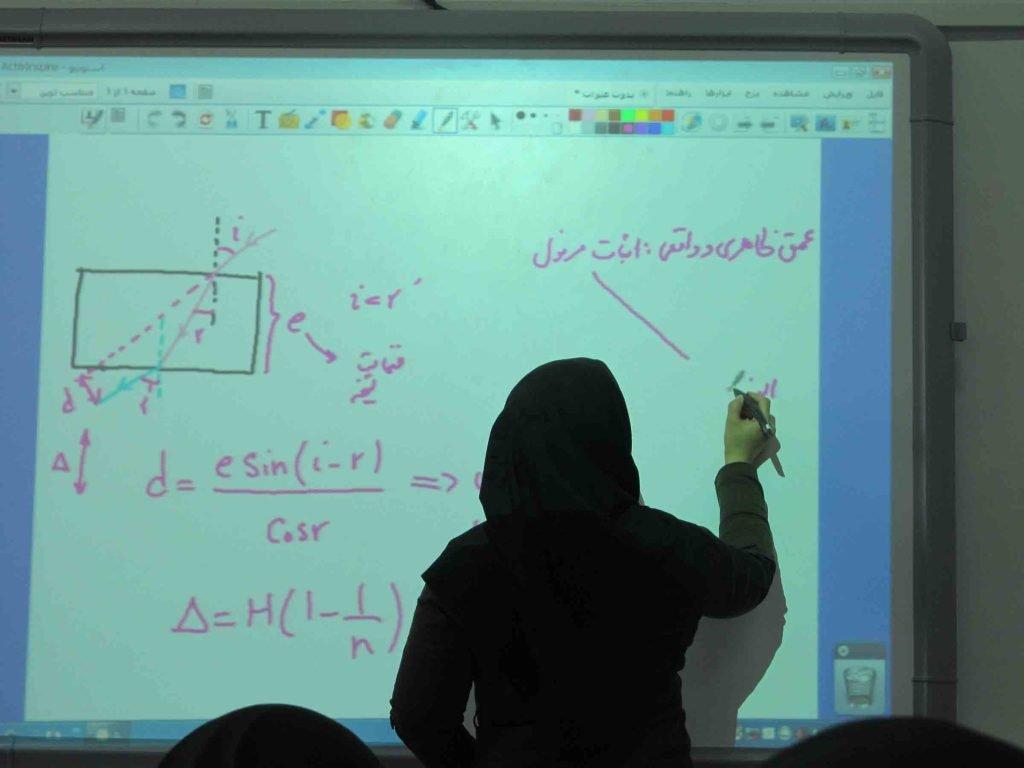 سیستم آموزشی هوشمند