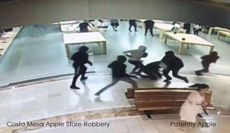 دزدی از اپل