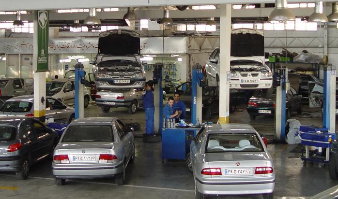 خدمات پس از فروش خودرو