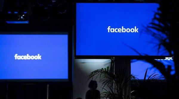 هک فیسبوک