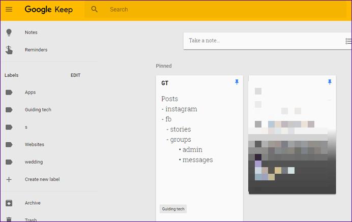 گوگل کیپ