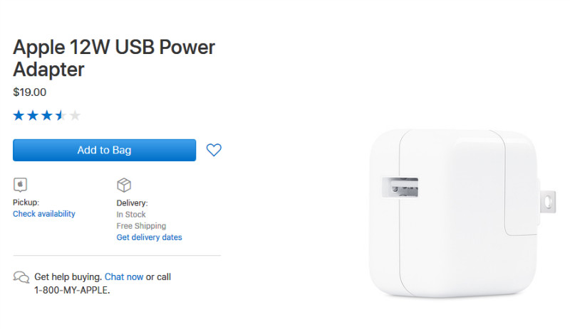 iPad Charger - آیفون های 2018 اپل هم بدون فست شارژر به دست کاربران می رسند